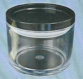 Airtight: Short Sealed Fresh Container